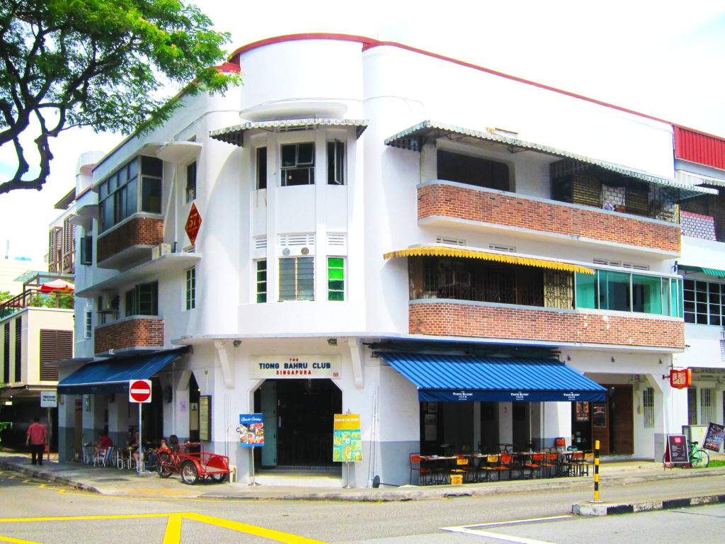 """tiong bahru neighbourhood guide tiong bahru club history"""