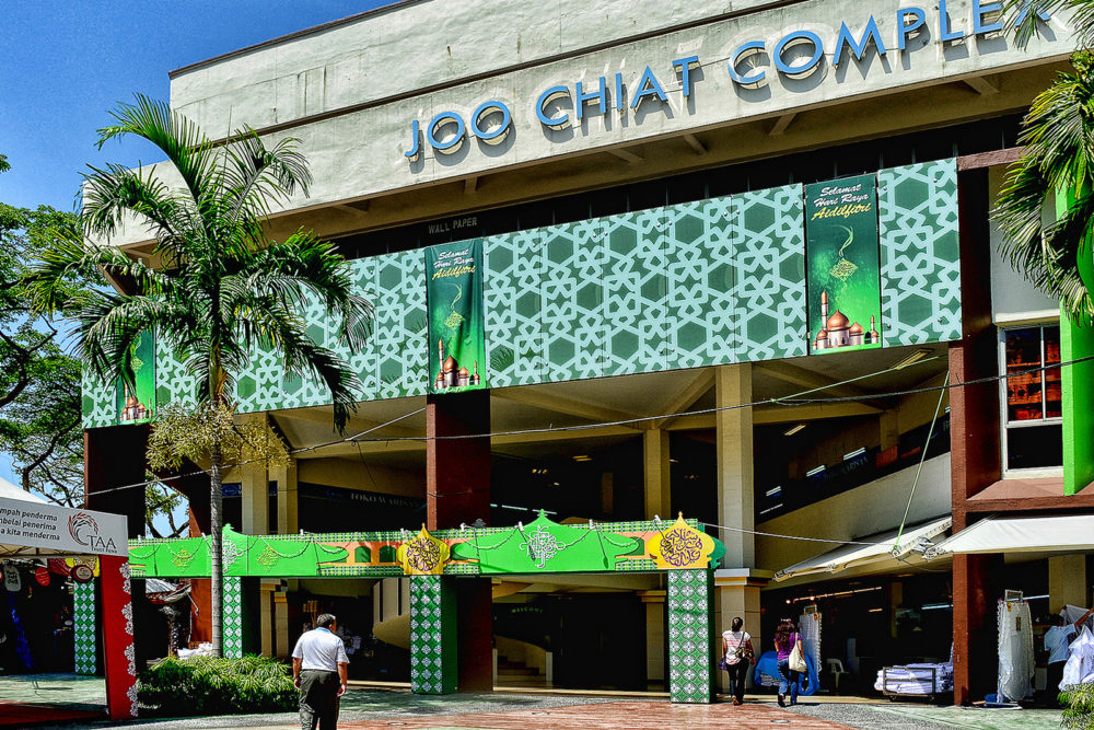 """ joo chiat katong joo chiat complex neighbourhood guide"""