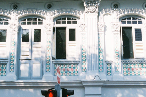 Neighbourhood Guide: Joo Chiat/Katong
