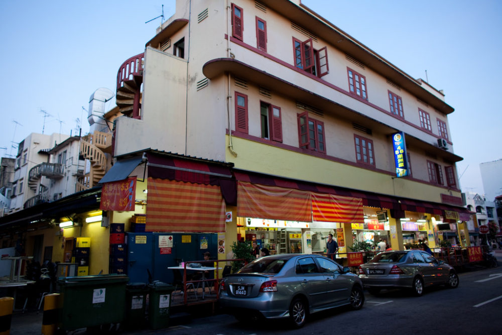 """geylang coffee shop must do geylang guide singapore"""