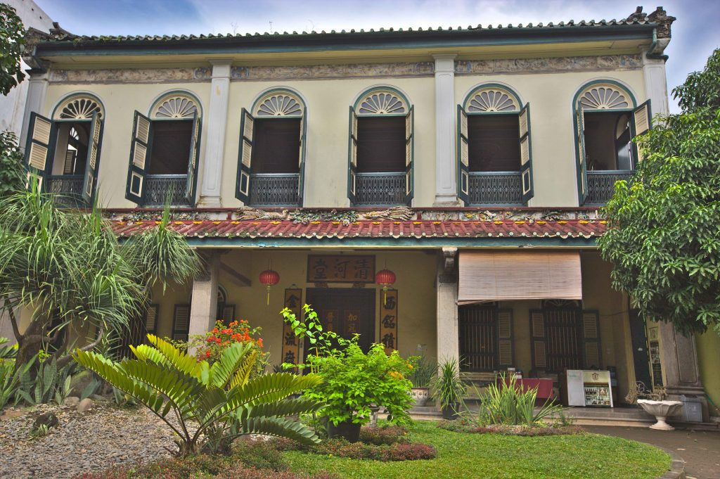 Front View Tjong A Fie Mansion Medan