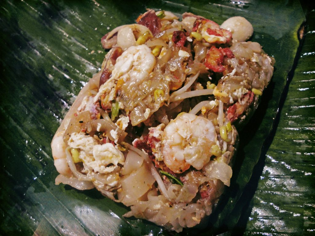 Kway teow ateng