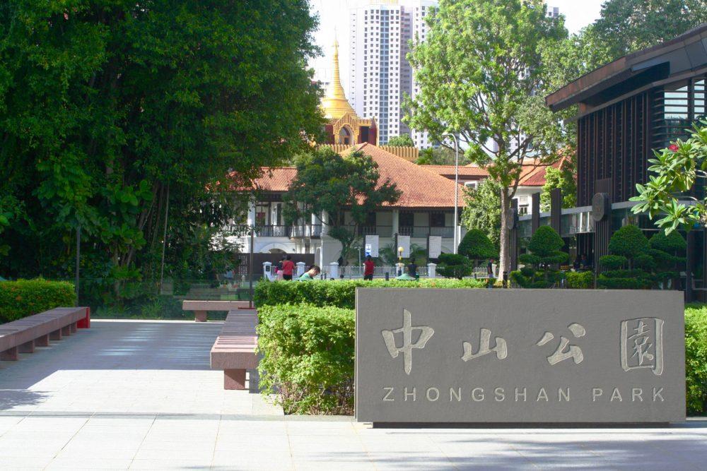 """""""zhongshan park, nature, recreation, balestier guide, neighbourhood, local, singapore"""""""