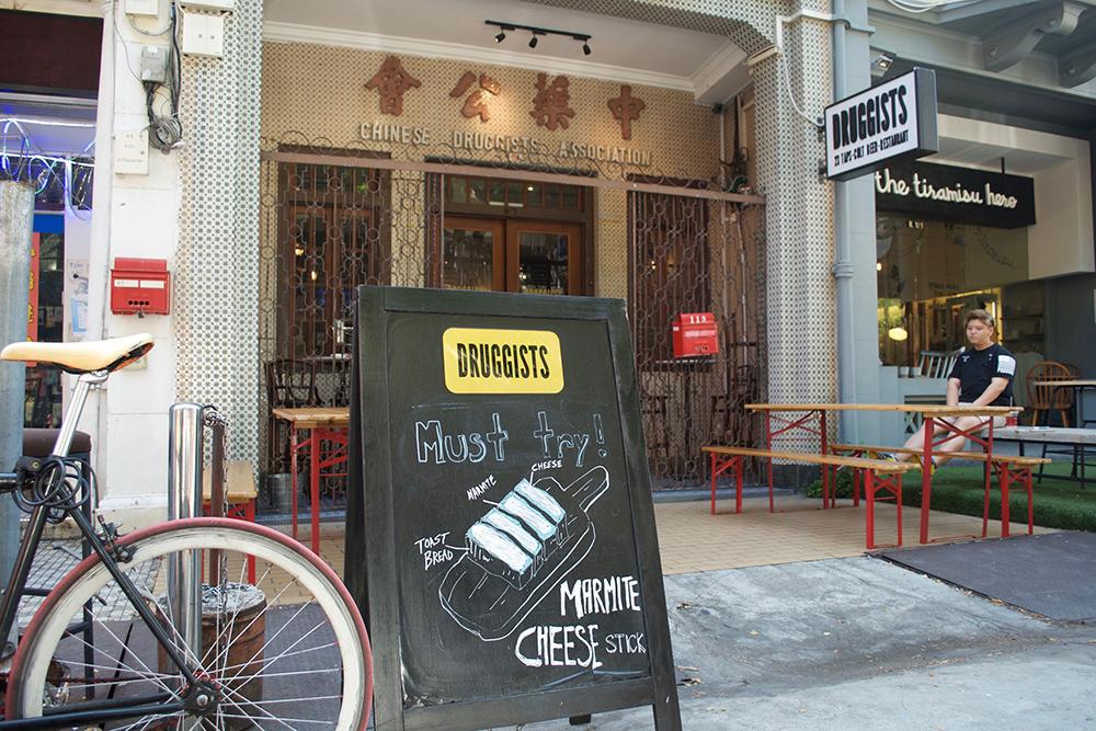 """beer, craft beer in singapore, singaporenbeyond"""