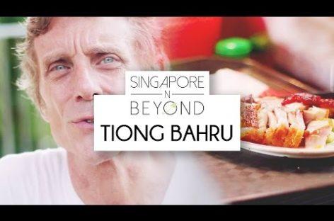 [VIDEO] Tiong Bahru, Singapore