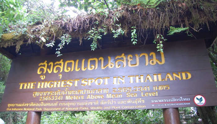 Doi Inthanon signage