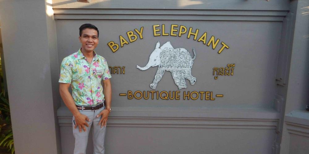 Baby Elephant Boutique Hotel