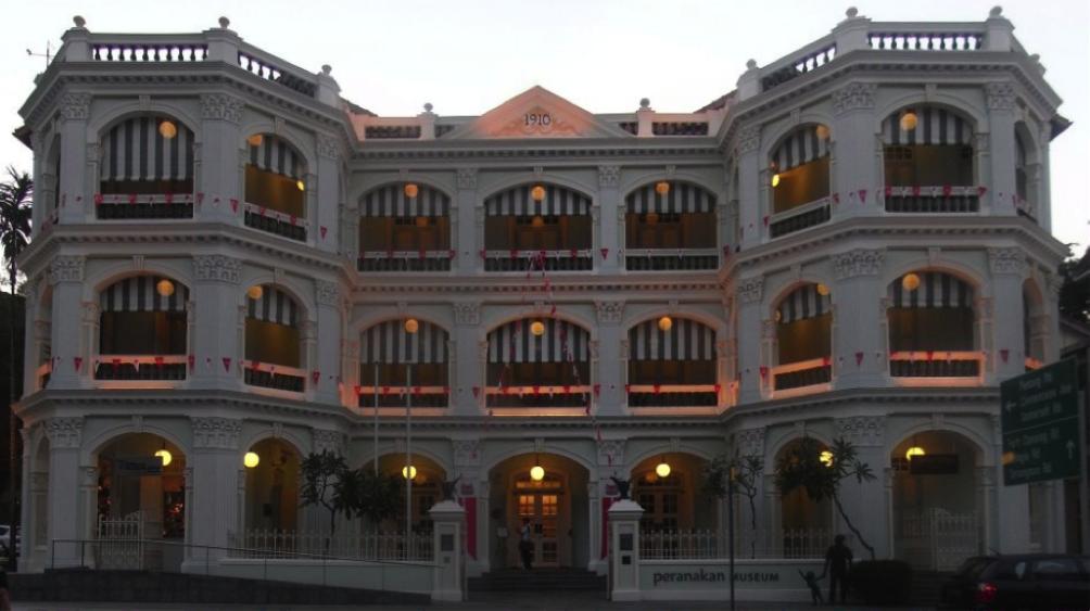 Peranakan Museum