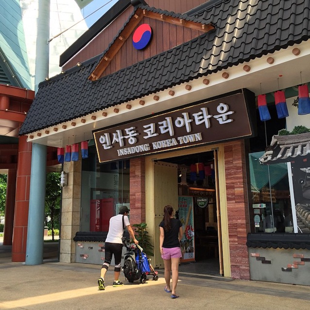 korean restaurants in singapore, insadong