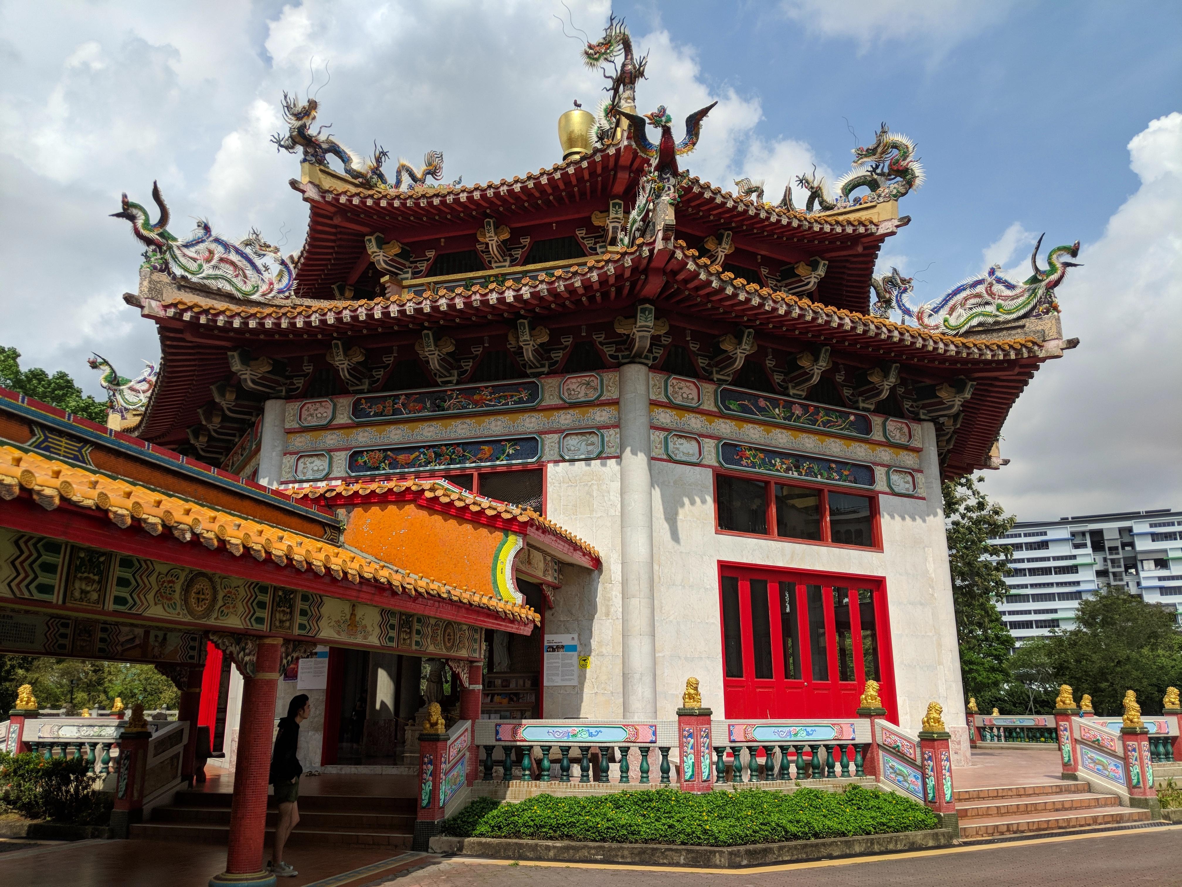 """""""Kong Meng San Phor Kark See"""""""
