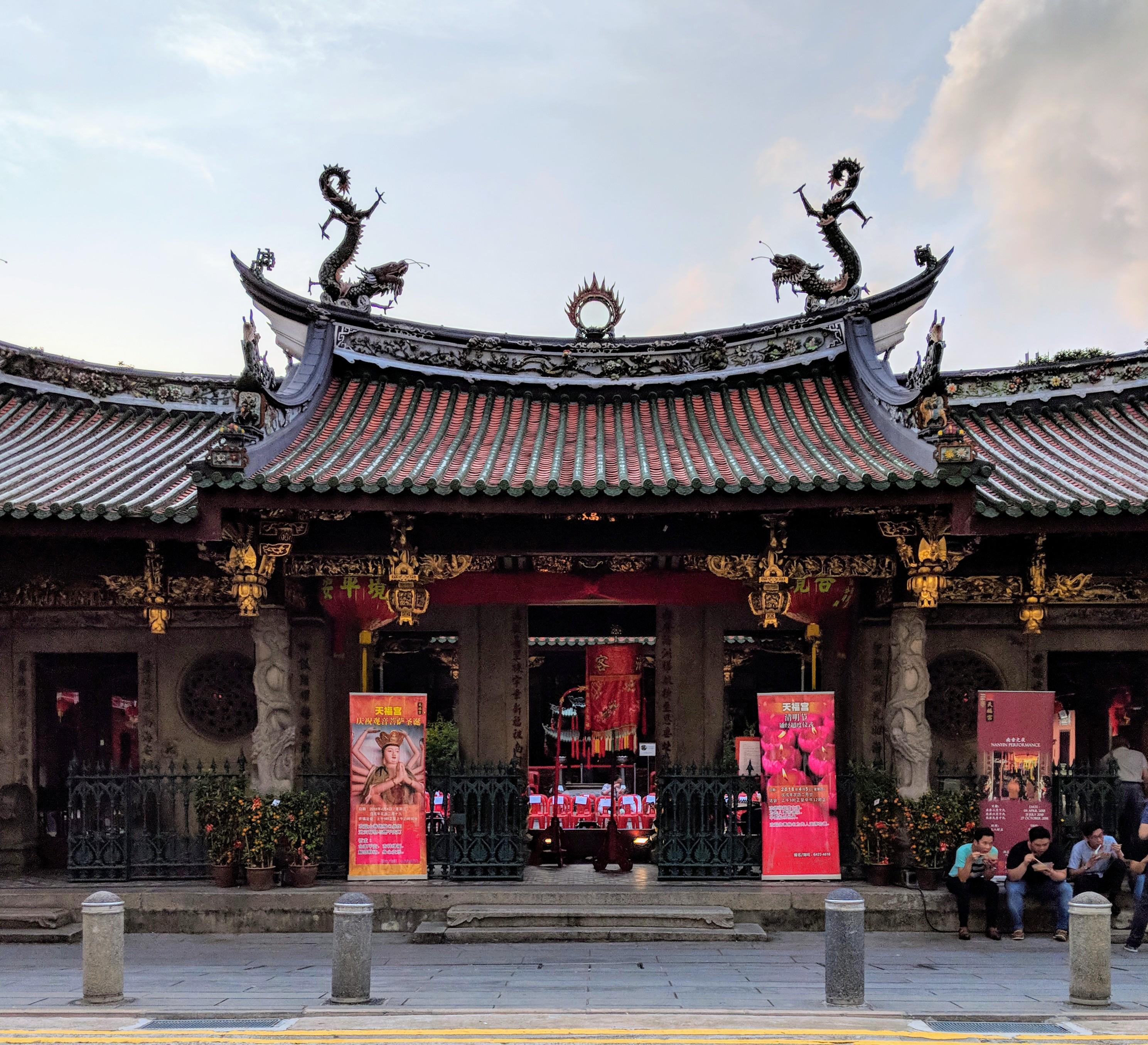 """""""Thian Hock Keng Temple"""""""
